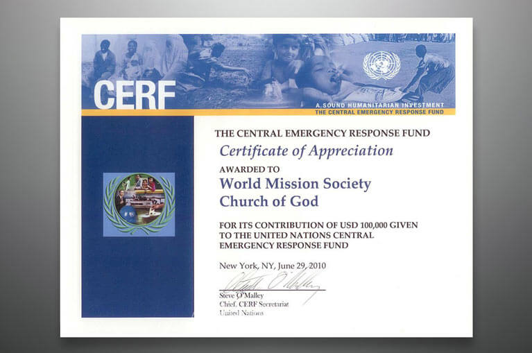 world mission society church of god, church of god in ridgewood, united nations, central emergency response fund, un, cerf, haiti earthquake, donation