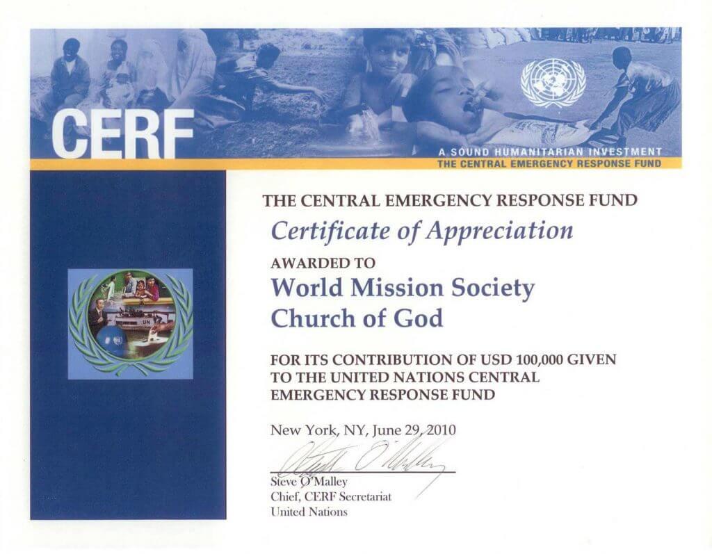 world mission society church of god, church of god in ridgewood, united nations, central emergency response fund, un, cerf, haiti earthquake, donation