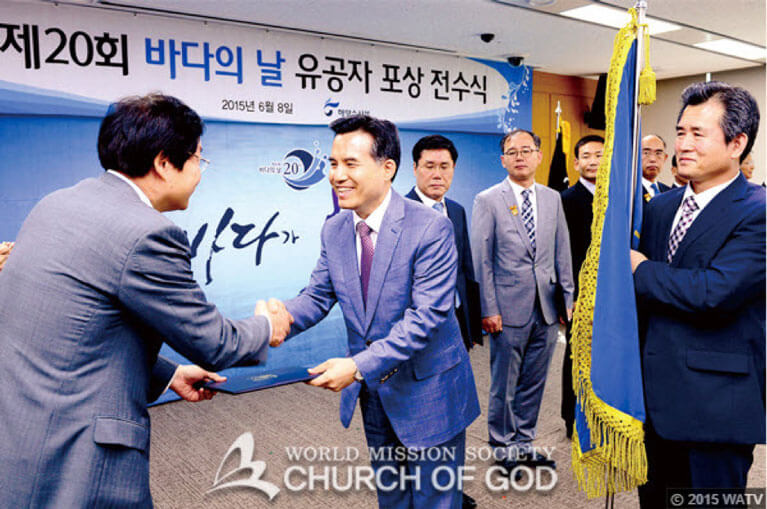 world mission society church of god, korean presidential citation, church of god awards