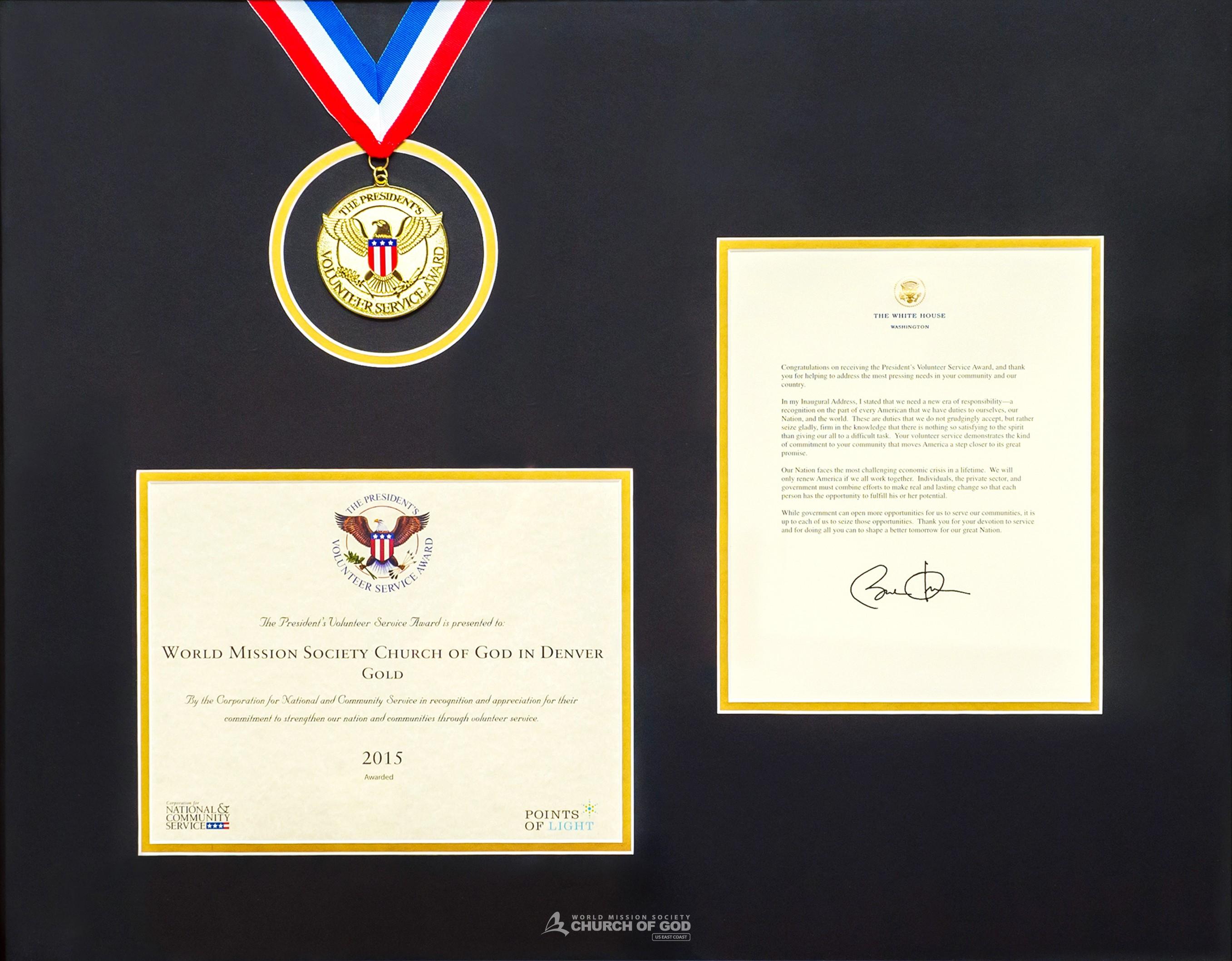 world mission society church of god, church of god in denver, presidents call to service award, volunteer award, 2015