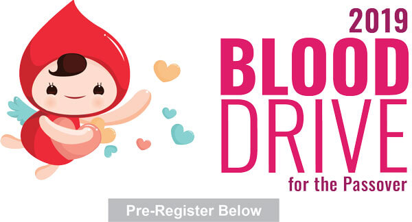 World Mission Society Church of God 2019 Mega blood drive for the Passover pre register logo