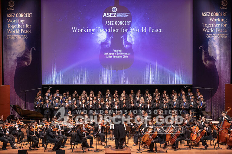 The Church of God Orchestra and New Jerusalem Choir performing at the Lincoln Center