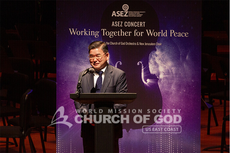 NYC Councilman Peter Koo praising ASEZ for their volunteerism during the ASEZ concert on August 11